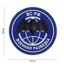 Nášivka Vojenská rozvědka Ruska 3D modrá (velcro)