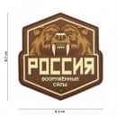 Nášivka Medvěd RUSSIA 3D coyote (velcro)
